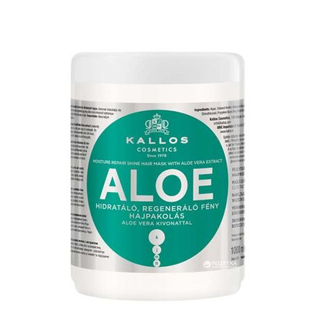 Kallos Restorative Maska z aloesu (Aloe Vera Wilgoć Shine Repair Hair Mask) (objętość 275 ml)