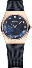 Bering Classic 11927-367
