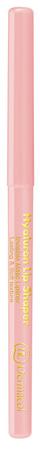 Dermacol Transparentní konturovací tužka na rty s kyselinou hyaluronovou 4,8 g