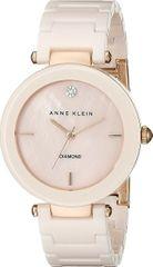 Anne Klein AK/1018PMLP