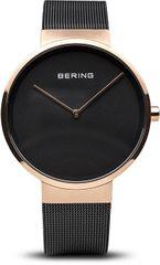 Bering Classic 14539-166