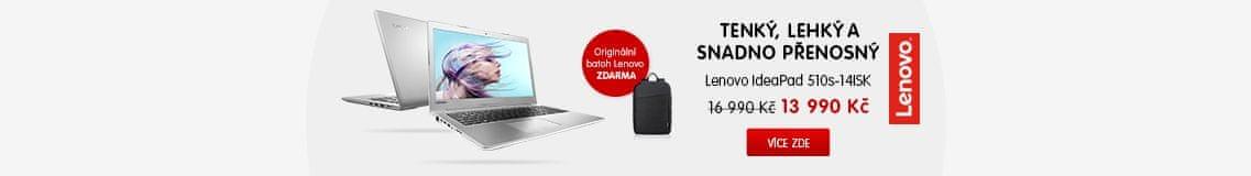 intPromo;Wide and big (middle center);CZ EG_dod_Lenovo
