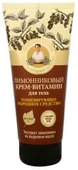 Babushka Agafia Limonnik tonizující tělový krém 200 ml