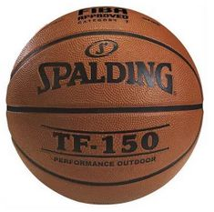 Spalding žoga za košarko TF-150 FIBA s.7