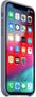 2 - Apple silikónový kryt na iPhone XS, levanduľovo sivá MTFC2ZM / A