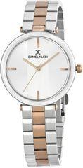 Daniel Klein DK11518-4