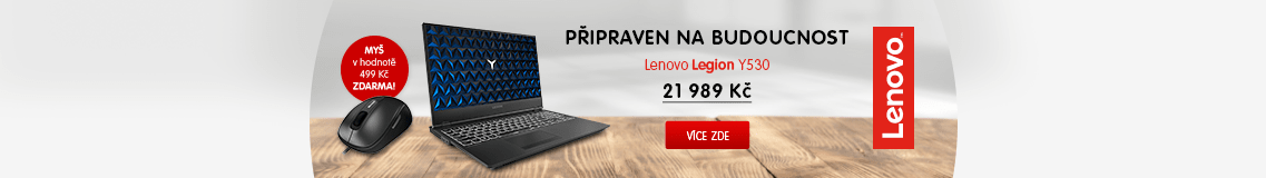 intPromo;Wide and big (middle center); CZ EG_do_Lenovo