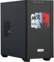 HAL3000 MEGA Gamer MČR SE (PCHS2254)
