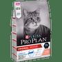1 - Purina Pro Plan Adult  7+ Chicken 3 kg