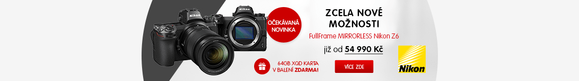 intPromo;Wide and big (middle center);CZ EE_dod_Nikon_cashback