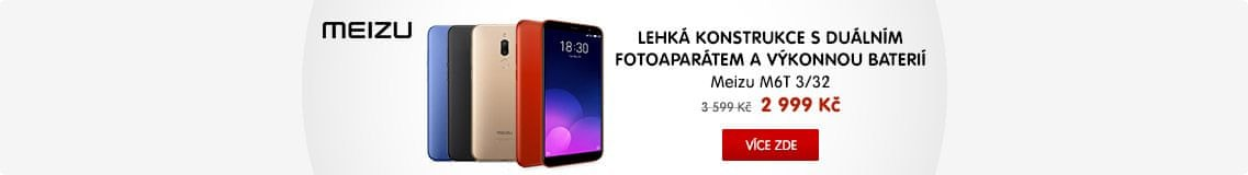 intPromo;Wide and big (middle center);CZ EF_dod_Meizu