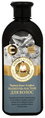 Babushka Agafia Přírodní šampon a balzám na vlasy 350 ml