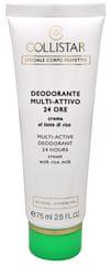 Collistar 24hodinový krémový deodorant (Multi-Active Deodorant 24 Hours Cream) 75 ml
