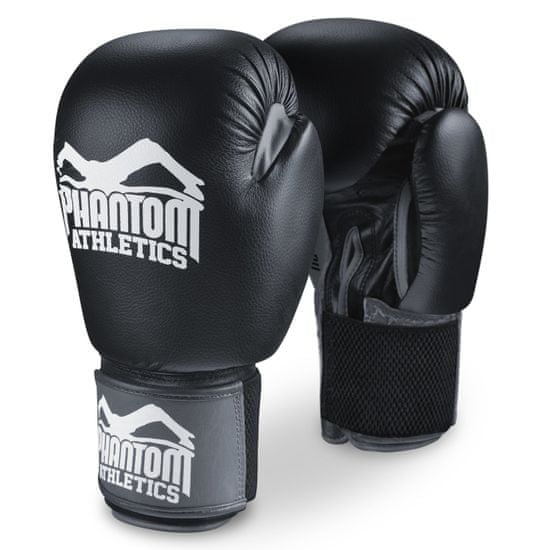 "PHANTOM ATHLETICS Boxerské rukavice ""Ultra Training"" 16oz"