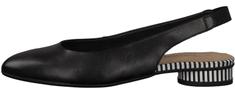 Tamaris sandały damskie Trina