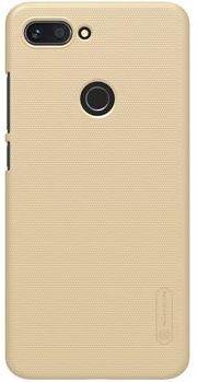 Nillkin Super Frosted Zadní Kryt Gold pro Xiaomi Mi 8 Lite 2441855