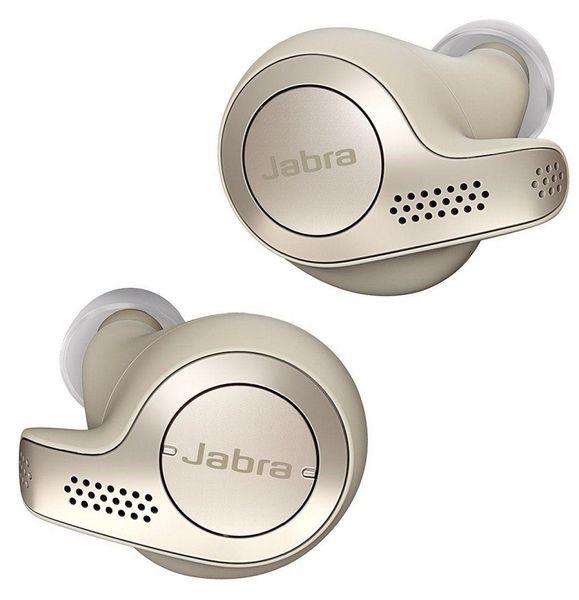 Jabra Bluetooth handsfree hudební Elite 65t, zlatobéžové 100-99000001-60