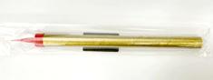 Prezent Dortová fontána zlatá 20 cm - 1ks