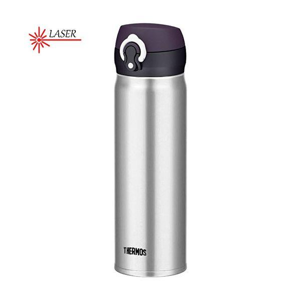 Thermos Motion Mobilní termohrnek (termoska na kolo) - nerez 600 ml