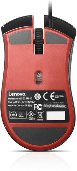 Lenovo Y Optical (GX30L02674)