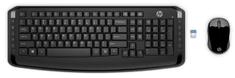 HP Deskset 300, CZ (3ML04AA#AKB)