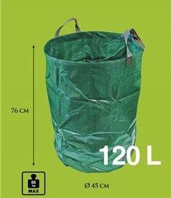 Happy Green kosz ogrodowy składany 120 l, zielony