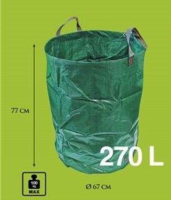 Happy Green Összecsukható kerti kosár 270 l, zöld