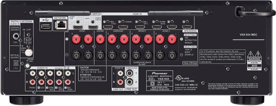 Pioneer VSX-934 AV sprejemnik
