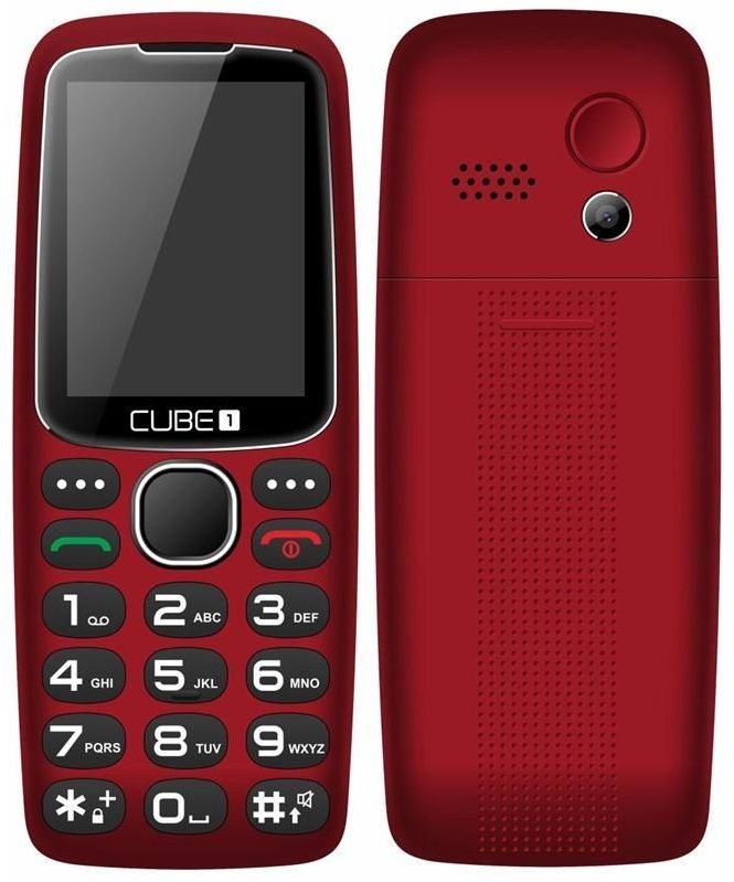 CUBE1 S300 Senior, Red