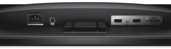 DELL monitor SE2417HGX (210-ATVM)