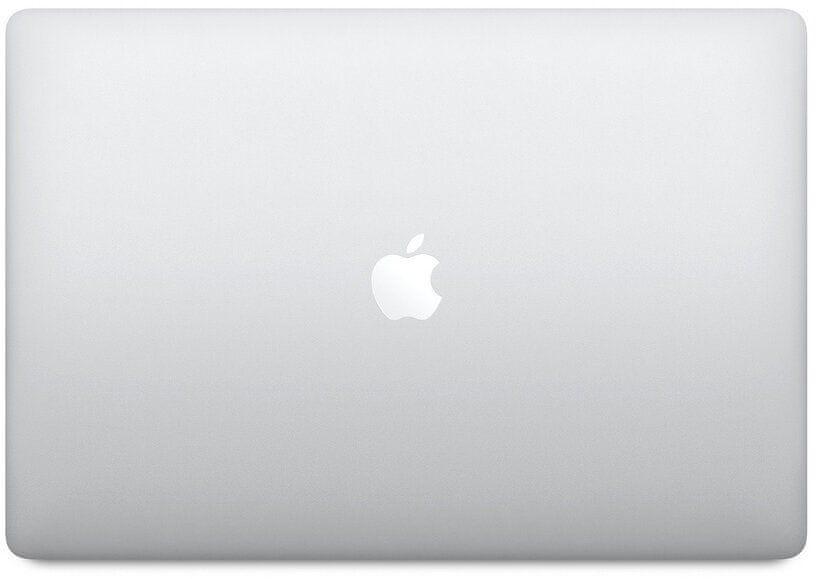 Apple MacBook Pro 16 Touch Bar (MVVM2CZ/A) Silver - rozbaleno