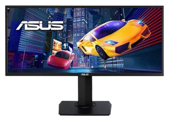 Asus VP348QGL UWQHD gaming monitor