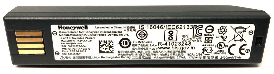 Honeywell baterie 2400 mAh / 9Wh 3.7V pro Voyager 1202g, 1902, 3820, 3820I, 4820, 4820I a 6320