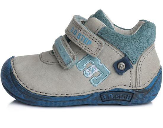 D-D-step cipele za dječake 018-43B