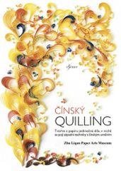 Liqun Paper Arts Museum Zhu: Čínský quilling