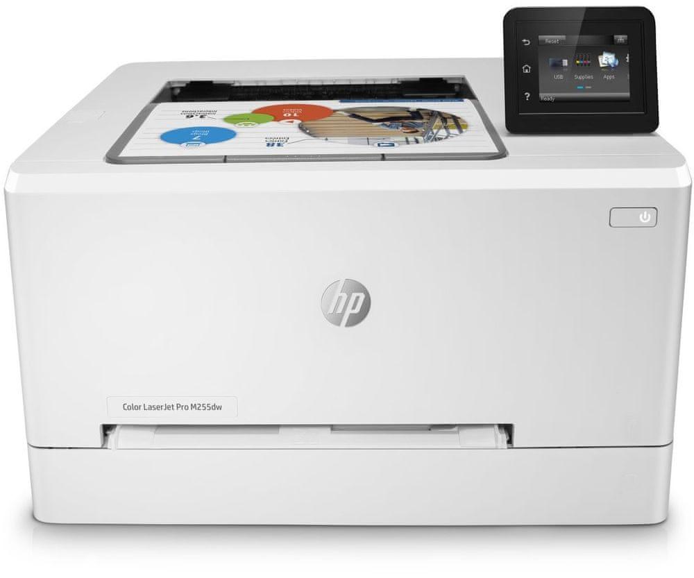 HP Color LaserJet Pro M255dw (7KW64A)