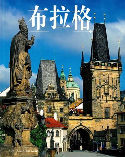 Sugliano Claudia: Bulagé / Praha - místa a historie