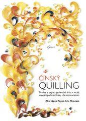Zhu Liqun Paper Arts Museum: Čínský quilling