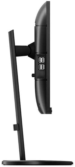 Philips 243B9 monitor, 60.5 cm, IPS, FHD, USB-C