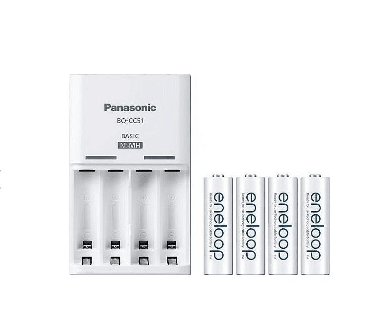 Panasonic BQ-CC51 Eneloop Charger BQ-CC51
