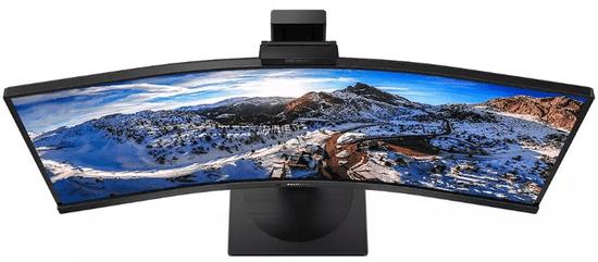 Philips 346P1CRH P-line ukrivljen monitor, 86,36 cm (34), (346P1CRH/00)