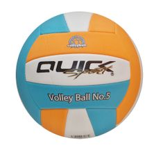 QUICK Sport míč MV-100 Soft Shot