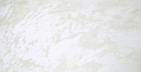 Pufas Dekorativní nátěr Crystal finish Lumi Sun 750 ml - svítí ve tmě