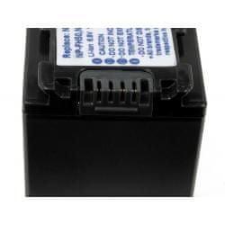 POWERY Akumulátor Sony DCR-DVD755 1500mAh