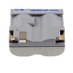 POWERY Akumulátor Sony DCR-TRV310E 2600mAh