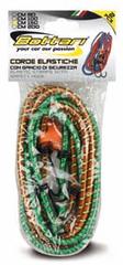 Bottari elastično uže 150 cm, 2 komada