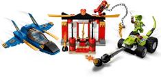 LEGO Ninjago 71703 Bitka s olujnim štitom
