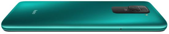 Xiaomi Redmi Note 9 pametni telefon, 4GB/128GB, Global Version, Forest Green