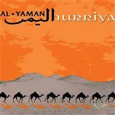Al-Yaman: Hurriya