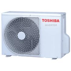TOSHIBA RAS-3M18U2AVG-E venkovní multisplitová jednotka 5,2 kW